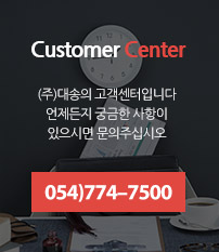 Customer Center 고객상담